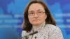 Набиуллина рассказала о повышении инфляции из-за НДС