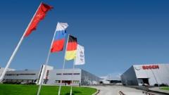 BSH Bosch und Siemens Hausgeraete GmbH будет выпускать стиральные машины в Петербурге
