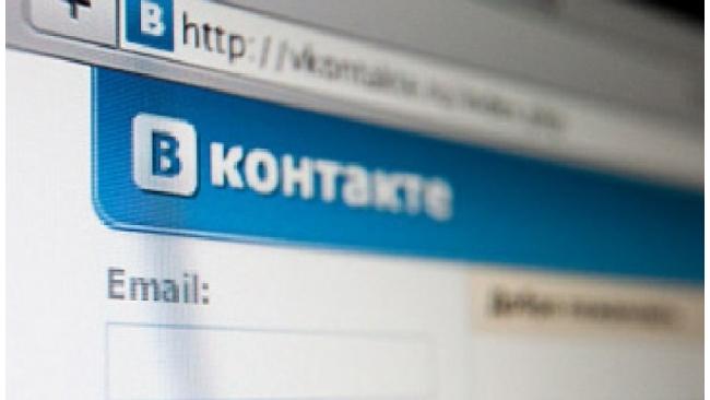 """IPO """"ВКонтакте"""" отложено на неопределенный срок"""