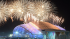 Содержание олимпийских объектов в Сочи оценили в $7 млрд