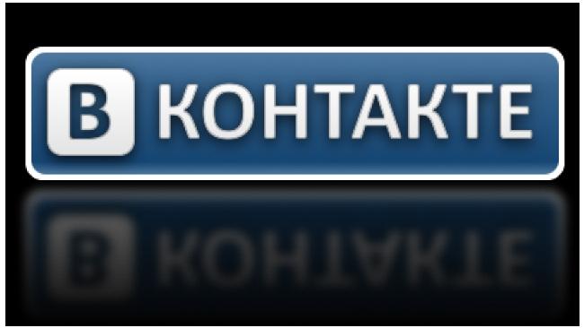"""Алишер Усманов намерен увеличить свою долю в соцсети """"ВКонтакте"""""""