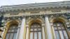 ЦБ РФ отозвал лицензии у трех кредитных организаций