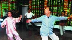 Китай готов пустить иностранные компании на свой рынок ценных бумаг