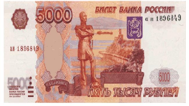 Средняя зарплата в госструктурах РФ в прошлом году составила от 33 до 103 тыс. рублей