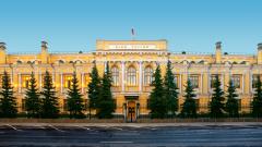 Центральный банк обозначил риски для финансовой системы России