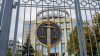 Мосгорсуд пожаловался на травлю судьи по делу Устинова