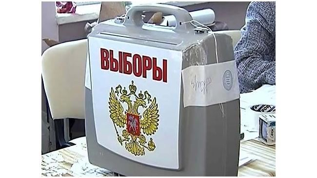 Пресечены два серьезных нарушения в ходе выборов