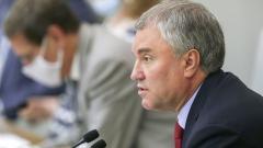 Число находящихся в больницах с ковидом депутатов Госдумы возросло до 18
