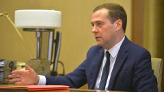 Правительство утвердило график роста тарифов ЖКХ