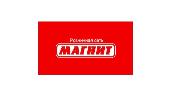 """Сеть """"Магнит"""" увеличила свои торговые площади на 39,3%"""