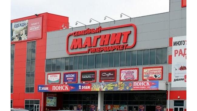 """""""Магнит"""" готовит обратный выкуп акций"""