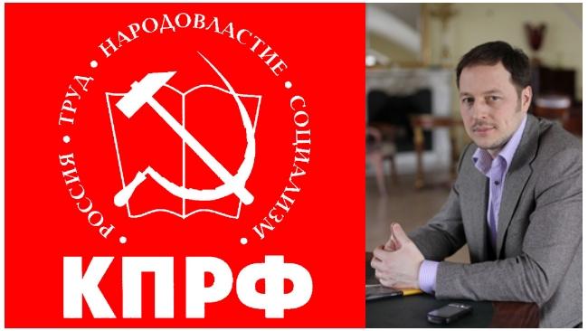 Против депутата Игоря Коровина завели дело за оскорбление помощника прокурора