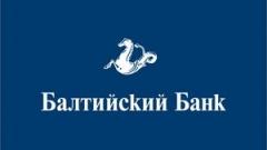 """Великий Новгород и Архангельск получили открытые кредитные линии от """"Балтийского банка"""""""