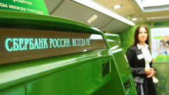 Сбербанк стал лидером среди самых дорогих компаний РФ