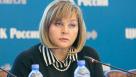 Глава ЦИК РФ: на голосовании по поправкам в Конституцию дистанционное голосование может быть применено в 3-4 регионах