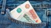 В 2018 году россияне потратили на еду 31,2 % своих ...