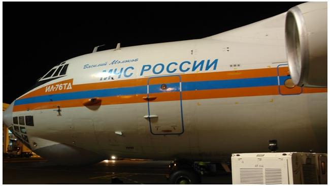 Спасатели МЧС РФ прибыли в Индонезию, где потерпел катастрофу Sukhoi SuperJet-100