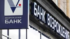 """""""Возрождение"""" обошлось для ВТБ в 9,7 млрд рублей"""