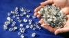 АЛРОСА увеличила добычу алмазов на 7% за 2013 год