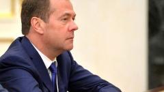Дмитрий Медведев: Нельзя допустить очередного роста цен на топливо