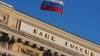 Банк России ограничит выдачу беззалоговых кредитов