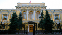 ЦБ докапитализирует Азиатско-Тихоокеанский банк на 9 млрд рублей