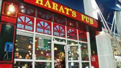 Сибирские рестораторы откроют в Петербурге Harat's Pub