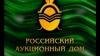 Российский аукционный дом перешел в частные руки