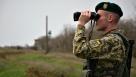 Спецслужбы Украины сообщили о задержании «российского шпиона»