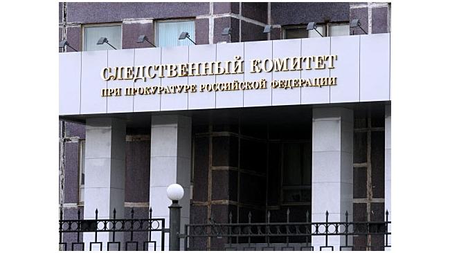 В Москве состоялась акция «Оккупай СК»: есть задержанные
