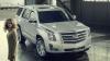 Завод GM в Петербурге начал выпуск внедорожника Cadillac ...