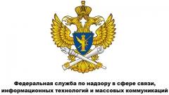 """Роскомнадзор требует лишить журнал """"Рандеву для Вас"""" свидетельства о регистрации"""