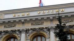 """В """"Золостбанке"""" и """"Мастер-банке"""" нашли нарушения закона"""