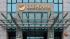 Акции Сбербанка дешевеют на новостях о приватизации