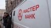 Мастер-Банк обжаловал решение ЦБ об отзыве лицензии