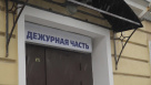 Эксперты: в перевозке крупной партии наркотиков под Тосно обвиняется участковый из Петербурга