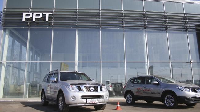 Приставы арестовали автомобили группы РРТ за долги