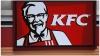 Приставы оставили KFC на Невском без кондиционеров