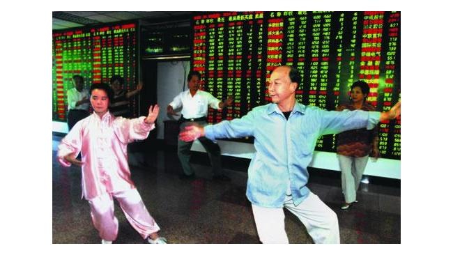 Тихоокеанские биржи открылись небольшим ростом
