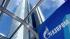 """""""Газпром"""" нарастил добычу газа на 8,1% с начала года"""