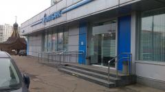 СМП банк вновь получит господдержку