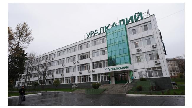 """Китайская компания CIC получила 12,5% акций """"Уралкалия"""""""