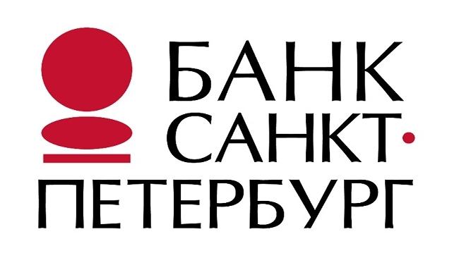 """Квартальная чистая прибыль банка """"Санкт-Петербург"""" упала в 17 раз"""