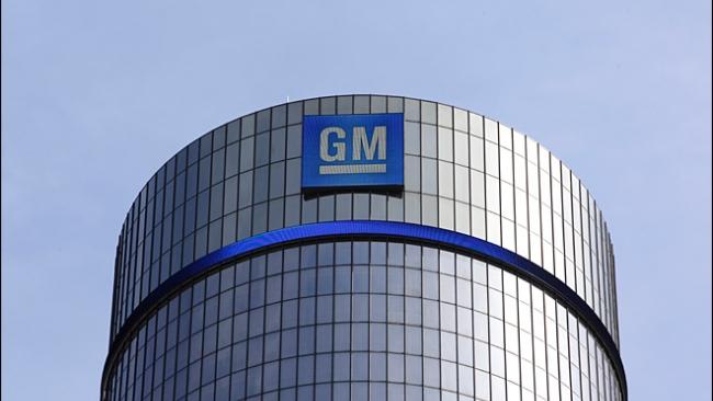 General Motors отзывает 3 млн автомобилей