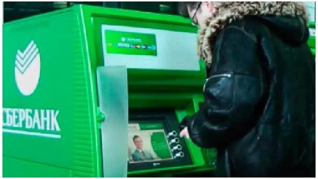 Сбербанк повысил ставки по потребительским кредитам на 2%