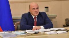 Премьер: РФ сохранила макроэкономическую стабильность