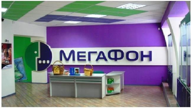 """""""МегаФон"""" купит кипрскую компанию"""