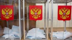 В Госдуме предложили ужесточить наказание за фальсификацию на выборах