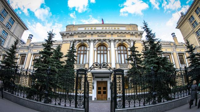 Банк России обнаружил «центр управления полётами» в санируемом банке