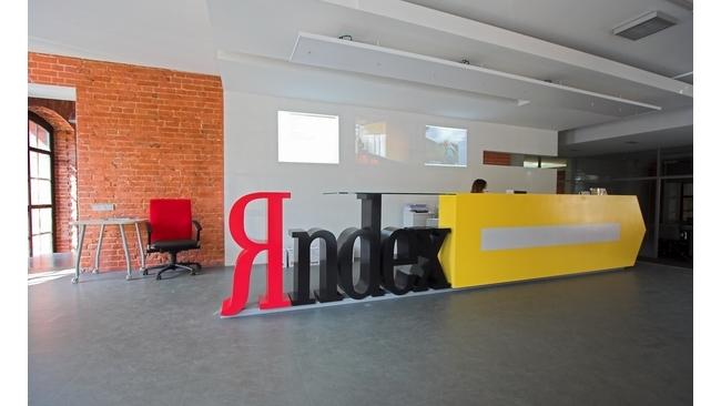 """""""Яндекс"""" выпустит облигации на $600 млн"""